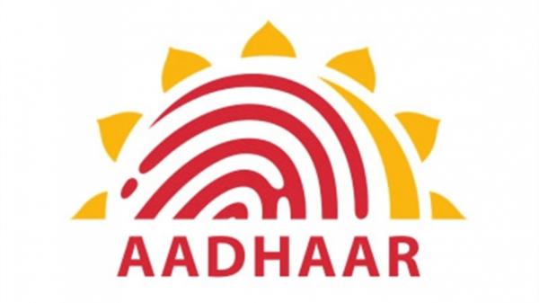 Aadhaar data breach